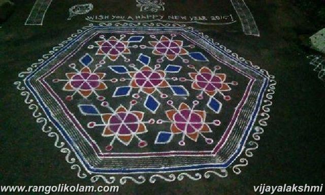 Vijayalakshmi kolam,15-8 pulli kolam,colour kolam, flower kolam ,new year kolam