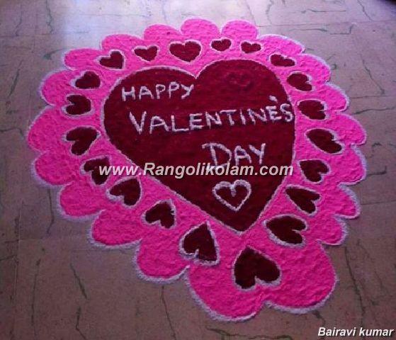 Valentines day kolam