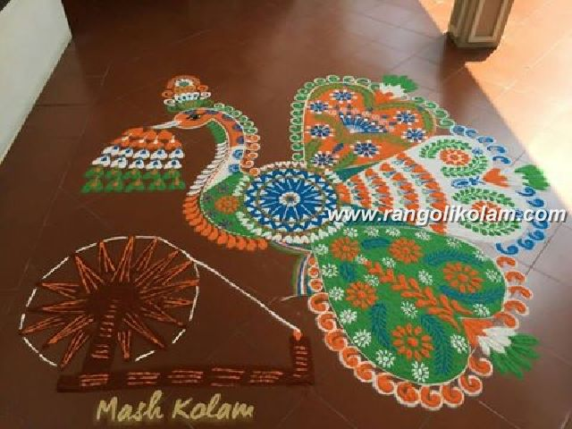 National peacock kolam