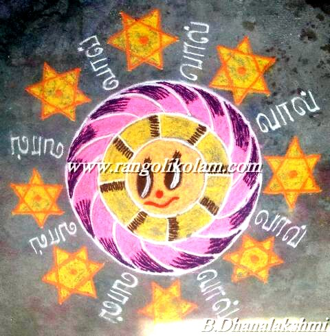 smilely star kolam